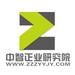 中国ITO镀膜行业发展策略及需求趋势分析报告2019-2025年