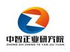 中國微電聲器件行業發展需求及競爭策略分析報告2020-2026年