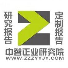 中國鋼壓延加工行業全景調研及前景趨勢分析報告(2020-2026年)新版
