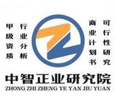 中国生物工程仪器行业全景调查与未来发展趋势报告2020-2026年