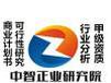 2021-2026年中國向心球軸承行業前景預測與投資建議研究報告