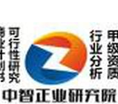 中国磨料磨具市场发展潜力及投资新标的目的研究报告(新版)2021年