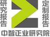 中國石油催化劑發展現狀與前景趨勢預測分析報告2021-2026年
