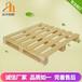無錫木托盤廠家太行木業出口木托盤定制