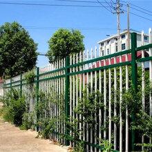 圍墻鋅鋼護欄小區別墅鐵藝防護隔離欄廠區庭院防護圍欄圖片