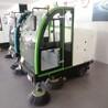 小型駕駛式掃地機無塵電動掃地車道路環衛噴水新能源掃地車