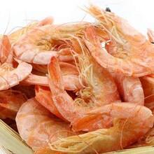 杭州海产品大虾干厂家虾干图片