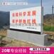 制作基本農田瓷磚標識牌宣傳牌的廠家千億斤糧食標識牌宣傳牌價格