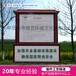 千億斤糧食瓷磚標識牌千億斤糧食瓷磚宣傳牌農綜開發瓷磚標識牌生產定制廠家