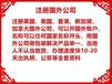 上海注冊商標肥料貼牌手續微信公眾號