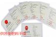 提供肥料手續貼牌注冊國內外公司注冊商標