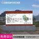 供應兩區標識牌河南糧食生產功能區標識牌圖片內容兩區宣傳牌