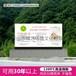 廠家直銷天然林標識牌天然林管護區宣傳牌公益林管護區標識牌森林防火警示牌產品詳情
