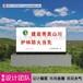 供應生態公益林宣傳牌內容九江縣生態公益林標志牌森林消防標志中國森林防火標志