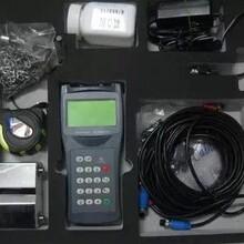 山东潍坊手持式超声波冷热量表流量计优质生产厂家