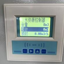 山东潍坊信特供应涡街流量计预付费系统电磁超声波供应商