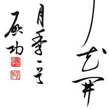 北京诚轩拍卖公司征集送拍地址,鉴古阁文物