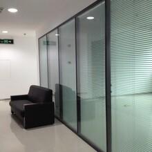 深圳龙华双层玻璃内置百叶隔断办公铝合金玻璃隔断优质服务,办公玻璃隔断图片