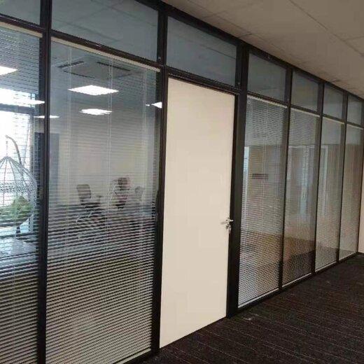 美隔双玻百叶隔断,供应美隔办公室铝合金双玻中间百叶窗隔断