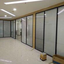 盐田中英街办公室玻璃隔断∴图片