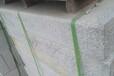 永州花岗岩路缘石售价,路沿石
