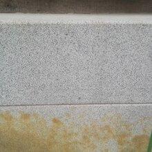 衡阳花岗岩路缘石供应商,路沿石图片