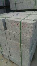 荣鑫石材路沿石,长沙芝麻白路缘石供应商图片