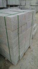 永州麻石路缘石供应价格图片