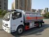 國五國六8噸油罐車廠家直銷低價出售面向全國各地消費者
