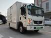 綠巨人新能源公司——深圳寶安銷售純電動貨車東風特汽