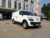 綠巨人新能源汽車——深圳寶安東莞銷售純電動面包車開瑞海豚
