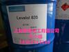 進口聚乙烯科萊恩蠟粉9615A