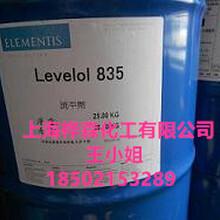 進口聚乙烯科萊恩蠟粉9615A圖片