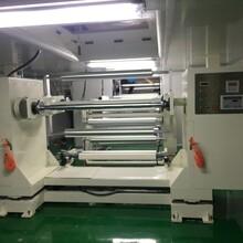 刮刀涂布机厂家1600型UV光固化不干胶网纹微凹转移涂布机械设备图片
