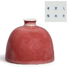 明代釉里红拍卖价是多少,郑州哪里可以拍卖