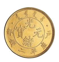 古钱币值不值钱,郑州哪里可以快速出手