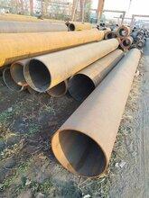 厂家生产无缝管377×45厚壁无缝管图片
