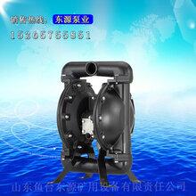 山東煤礦專用氣動隔膜泵耐腐蝕型