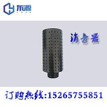 山東濟寧BGQ系列礦用氣動隔膜泵消音器氣動隔膜泵配件