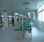电子产品制造必威电竞在线电子电器生产线SMT插件流水线