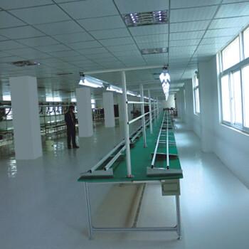 電子產品制造設備電子電器生產線SMT插件流水線