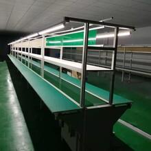 按需定制各類電子廠生產線車間流水線包裝操作臺圖片