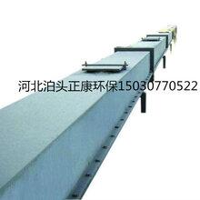 空氣斜槽輸送設備XZ型空氣斜槽輸送機正康環保廠家直銷歡迎詢價圖片