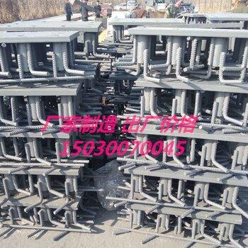 墩頭螺栓、遮板預埋件、U型螺栓現貨供應