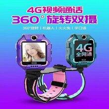 全网通4G防水电话手表定位手表电话厂家直销一件代发图片