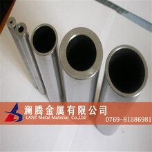现货批发1j85铁镍合金管1j85坡莫合金管1j85软磁合金管可零切