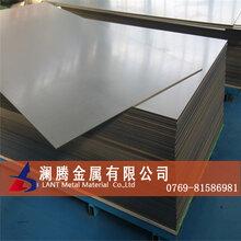 批发HastelloyC-276镍基合金棒C-276镍铬钼钨合金棒耐蚀合金