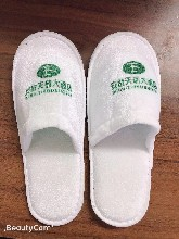 山西棉拖鞋公司電話圖片