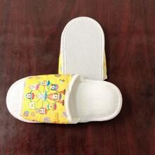 云南棉質拖鞋出售圖片