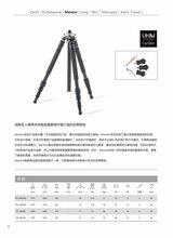 北京專業攝影三腳架價格圖片